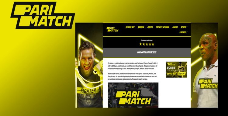 Parimatch Betting website